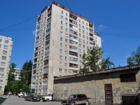 neighbour house: st. Stakhanovskaya, house 24/1. Apartment house