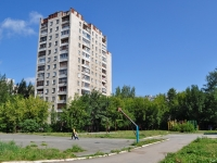 Yekaterinburg, Stakhanovskaya st, house 24/2. Apartment house