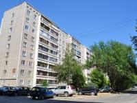 Екатеринбург, улица Стахановская, дом 27. многоквартирный дом