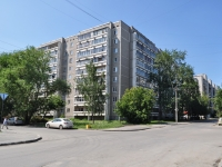 neighbour house: st. Stakhanovskaya, house 27. Apartment house