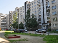 neighbour house: st. Stakhanovskaya, house 29. Apartment house