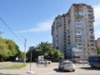 neighbour house: st. Stakhanovskaya, house 30. Apartment house