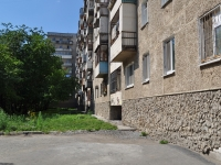 Yekaterinburg, Stakhanovskaya st, house 31. Apartment house