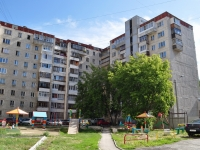 叶卡捷琳堡市, Stakhanovskaya st, 房屋 32. 公寓楼