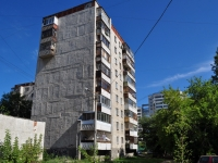 neighbour house: st. Stakhanovskaya, house 32. Apartment house