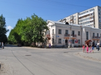 neighbour house: st. Stakhanovskaya, house 39. housing service