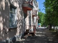 Yekaterinburg, Stakhanovskaya st, house 39. housing service