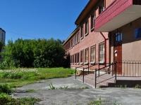 соседний дом: ул. Стахановская, дом 43. техникум ОТДиС, Областной техникум дизайна и сервиса