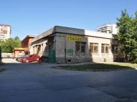 Yekaterinburg, technical school ОТДиС, Областной техникум дизайна и сервиса, Stakhanovskaya st, house 43