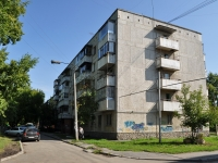 Yekaterinburg, Stakhanovskaya st, house 51А. Apartment house