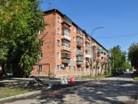 Yekaterinburg, Stakhanovskaya st, house 53. Apartment house
