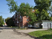 Yekaterinburg, Stakhanovskaya st, house 60. Apartment house