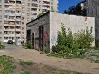 叶卡捷琳堡市, Stakhanovskaya st,