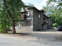Yekaterinburg, Uralskikh rabochikh str, house 1. Apartment house