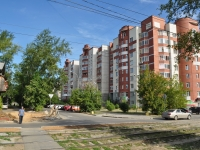 neighbour house: str. Uralskikh rabochikh, house 4. Apartment house