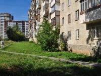 叶卡捷琳堡市, Uralskikh rabochikh str, 房屋 8. 公寓楼