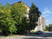 neighbour house: str. Uralskikh rabochikh, house 8. Apartment house