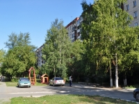 neighbour house: str. Uralskikh rabochikh, house 14. Apartment house