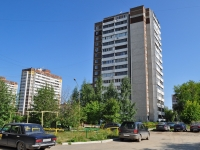 neighbour house: str. Uralskikh rabochikh, house 15. Apartment house