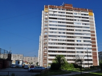 叶卡捷琳堡市, Uralskikh rabochikh str, 房屋 21. 公寓楼
