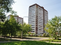 Yekaterinburg, Uralskikh rabochikh str, house 23. Apartment house