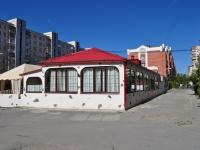 """叶卡捷琳堡市, 咖啡馆/酒吧 """"Эдельвейс"""", Uralskikh rabochikh str, 房屋 26"""