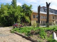 """Yekaterinburg, gymnasium """"Арт-Этюд"""", Uralskikh rabochikh str, house 28А"""