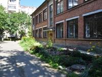 """Yekaterinburg, gymnasium """"Арт-Этюд"""", Uralskikh rabochikh str, house 30А"""