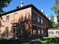 "neighbour house: str. Uralskikh rabochikh, house 30А. gymnasium ""Арт-Этюд"""