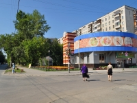 neighbour house: str. Uralskikh rabochikh, house 31. multi-purpose building