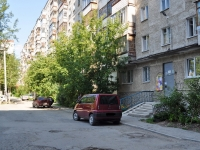 Yekaterinburg, Uralskikh rabochikh str, house 33. Apartment house