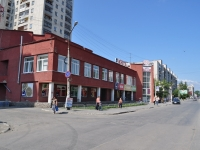 "neighbour house: str. Uralskikh rabochikh, house 35. supermarket ""Монетка"""