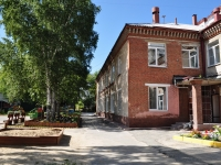 neighbour house: str. Uralskikh rabochikh, house 36А. nursery school №422, Лорик