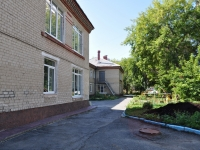 Yekaterinburg, nursery school №422, Лорик, Uralskikh rabochikh str, house 36А
