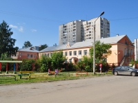 neighbour house: str. Uralskikh rabochikh, house 41А. nursery school №40/228, Капитошка