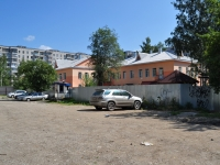 Yekaterinburg, nursery school №40/228, Капитошка, Uralskikh rabochikh str, house 41А