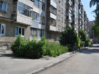 Yekaterinburg, Uralskikh rabochikh str, house 41. Apartment house