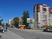 Yekaterinburg, Uralskikh rabochikh str, house 42. Apartment house