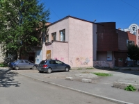 Yekaterinburg, Uralskikh rabochikh str, house 43. multi-purpose building