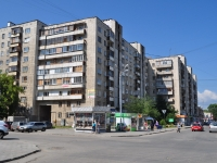 neighbour house: str. Uralskikh rabochikh, house 49. Apartment house