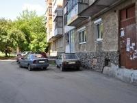 Екатеринбург, улица Уральских Рабочих, дом 49. многоквартирный дом