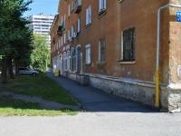 Екатеринбург, улица Уральских Рабочих, дом 50А. многоквартирный дом