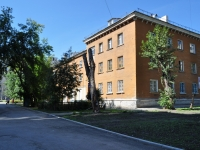 叶卡捷琳堡市, Uralskikh rabochikh str, 房屋 50А. 公寓楼