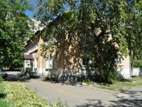 Yekaterinburg, Uralskikh rabochikh str, house 50Б. rehabilitation center