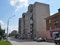 Yekaterinburg, Uralskikh rabochikh str, house 51. Apartment house