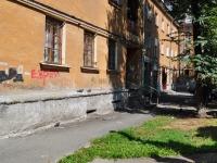 Екатеринбург, улица Уральских Рабочих, дом 53А. многоквартирный дом