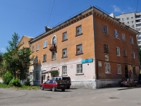 neighbour house: str. Uralskikh rabochikh, house 55А. Apartment house
