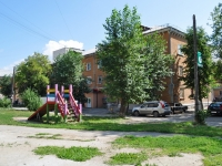 Екатеринбург, улица Уральских Рабочих, дом 55А. многоквартирный дом