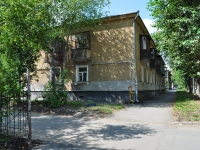 Yekaterinburg, Uralskikh rabochikh str, house 61. Apartment house