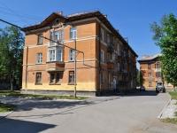 Yekaterinburg, Uralskikh rabochikh str, house 62. Apartment house